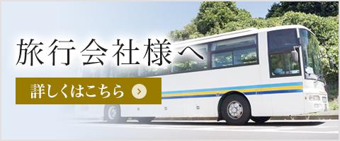 bnr-travel